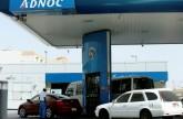 الفرنسية «توتال» تحصل على حصص في امتيازين للنفط والغاز في ابوظبي