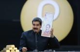 فنزويلا تلغي ثلاثة أصفار من عملتها لمواجهة التضخم