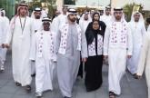 منصور بن محمد يشهد «يوم متلازمة داون»