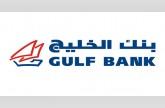 «الخليج»: عروض للعميلات لدى وكالات السيارات