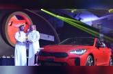 كيا ستينجر GT تفوز بجائزة أفضل سيارة مبتكرة للعام في السعودية