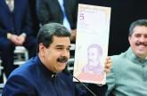 فنزويلا تواجه «التضخم المفرط» بحذف 3 أصفار من قيمة عملتها