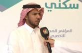 وزارة الإسكان السعودية: حجز 47% من الوحدات السكنية تحت الإنشاء حتى فبراير الماضي