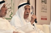 Beit Al Khair kicks off Dh90m Ramadan charity campaign