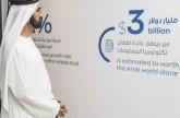 1.1 مليون متقدم لمبادرة «مليون مبرمج عربي» في خمسة أشهر