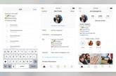 انستغرام تسمح بإضافة روابط قابلة للنقر في الملف الشخصي