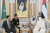 محمد بن زايد: الإمارات مهتمة بتطوير العلاقات مع تركمانستان