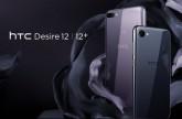 إتش تي سي تكشف عن هاتفي Desire 12 و Desire 12 Plus من الفئة المتوسطة