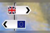 بريطانيا: لجنة بريكست تقترح تأخير الخروج من الاتحاد الأوروبي