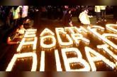 الإمارات تشارك العالم احتفالاته بمبادرة ساعة الأرض