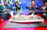 الصين .. أول سفينة سياحية لاستكشاف القطب الشمالي