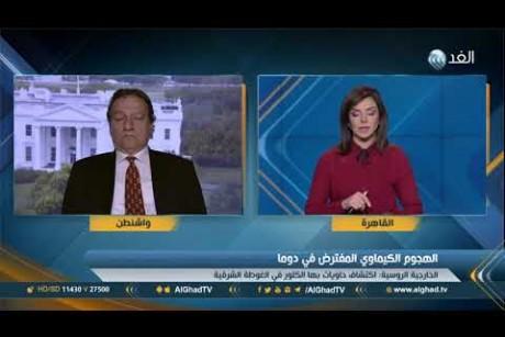 محلل: لا توجد نوايا أمريكية لتوجيه ضربة عسكرية ثانية لسوريا في الوقت الحالي
