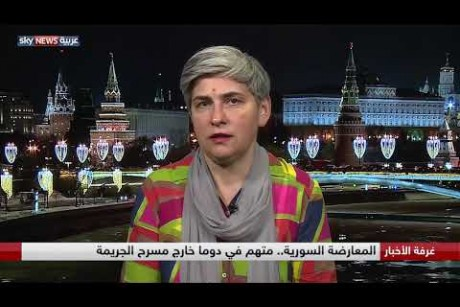 المعارضة السورية.. متهم في دوما خارج مسرح الجريمة