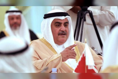 وزير خارجية البحرين يكشف عن المطلب الـ14 من قطر