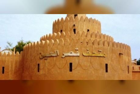 فعاليات متحف قصر العين