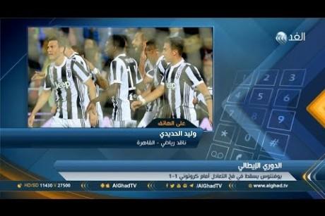 ناقد: فوز نابولي على يوفنتوس في المباراة القادمة يرجح كفته للفوز بالدوري
