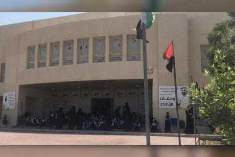 Ras Al Khaimah school evacuated after smoke in AC vent