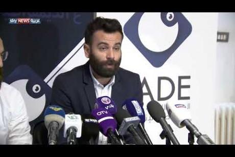 لبنان.. كشف انتهاكات بعمل هيئة مراقبة الانتخابات