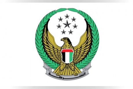 شرطة أبوظبي تنشر قصصاً لأشخاص تعرضوا للاحتيال الهاتفي