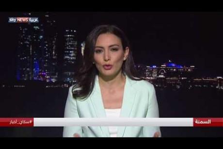 انطلاق القمة الخليجية والمؤتمر الإقليمي للسمنة في أبوظبي