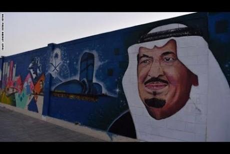 ملوك السعودية بجدارية هل العوجا الأكبر في المملكة