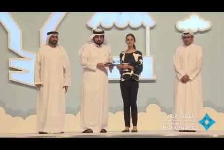 أحمد بن محمد بن راشد يكرم الفائزين في مسابقة التاجر الصغير 2018