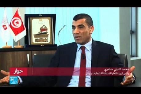 حوار مع رئيس الهيئة العليا المستقلة للانتخابات في تونس