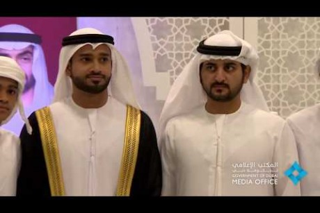 مكتوم بن محمد يحضر حفل زفاف أقامه السيد شمس الدين محيي الدين