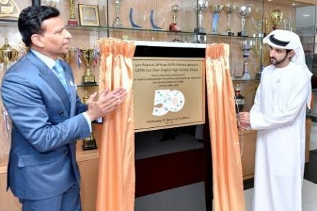حمدان بن محمد يشهد احتفال جيمس مدرستنا الثانوية الإنجليزية- دبي باليوبيل الذهبي لتأسيسها