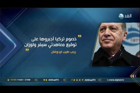 تقرير | «فورين بوليسي» تحذر من اندلاع حرب بين تركيا واليونان