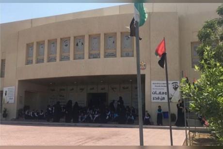 إخلاء 730 طالبة من مدرسة في رأس الخيمة