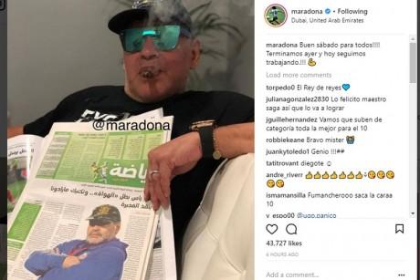 الإمارات اليوم ترفع سعادة مارادونا بفوز الفجيرة