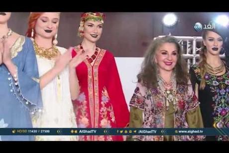 يوم جديد | تحت عنوان طلسمات معرض أزياء مميز لهناء صادق بالأردن