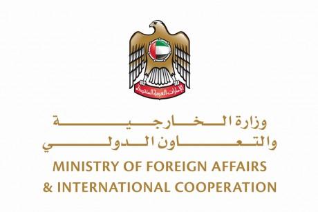 UAE envoy presents credentials to Norwegian King.