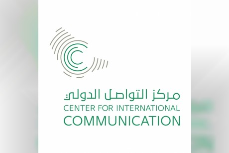 Saudi Arabia Granted 664 Patents in 2017; Double of All Arab Countries Combined