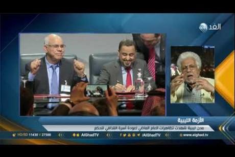 محلل: 3 محاور أساسية لعودة الأمن إلى ليبيا