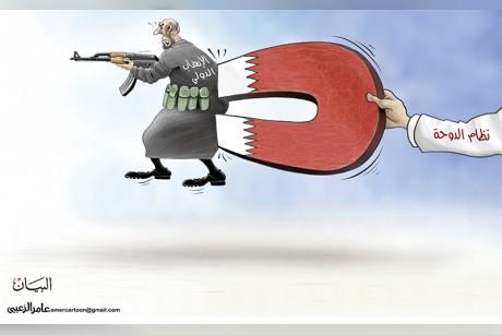 نظام الدوحة - الإرهاب الدولي