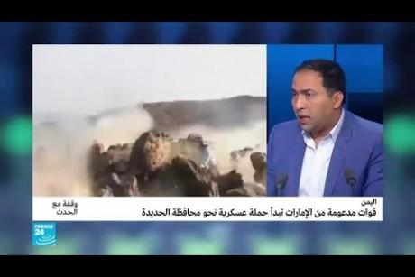 لماذا التصعيد الآن، وما سر إختيار طارق محمد صالح؟