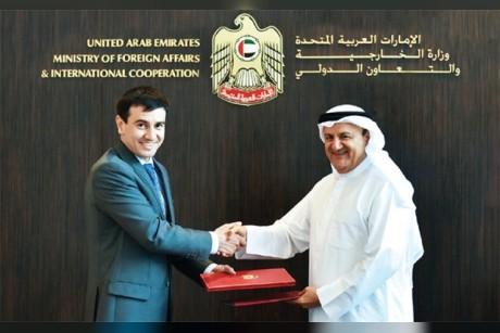 اتفاقية لنقل المحكوم عليهم بين الإمارات وطاجيكستان
