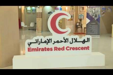 الهـلال الأحمر  يطلـق  حملـة زايـد الخيـر الصحيـة الشاملـة بمنطقـة الظفـرة