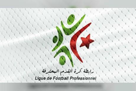15 يونيو المقبل .. انتخابات رابطة الدوري الجزائري لكرة القدم