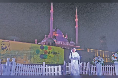 مبادرة «صناع الأمل» تضيء قلعة صلاح الدين