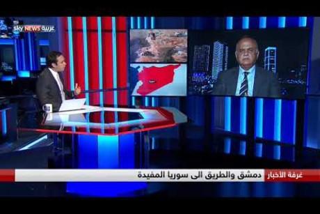دمشق والطريق الى سوريا المفيدة