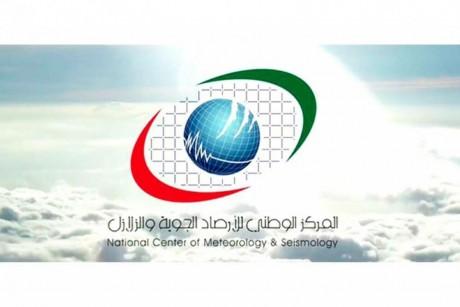 الوطني للأرصاد: زلزال بقوة 5.7 يضرب مدينة شيراز الإيرانية ولا تأثير له في الدولة