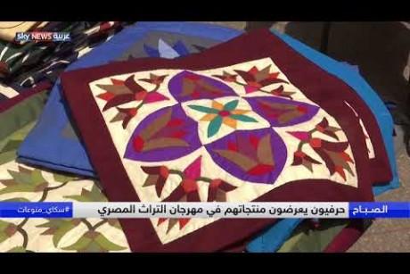 حرفيون يعرضون منتجاتهم في مهرجان التراث المصري بالقاهرة