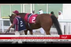 البحرين : نادي راشد للفروسية وسباق الخيل ينظم سباق الخيل الخامس والعشرين لهذا الموسم