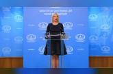 موسكو: طرد واشنطن للدبلوماسيين الروس وإغلاق القنصلية العامة خطوة غير مسؤولة