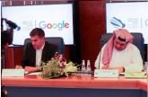 الإتحاد السعودي للأمن السيبراني والبرمجة يتعاون مع قوقل لتطوير التطبيقات والذكاء الصنعي