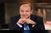 عمرو أديب يجلد قطر: السعودية تصدت لصواريخ الحوثي كيف لا تتصدى لطائرة درون!