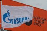 جازبروم الروسية وأرامكو تشكلان لجنة تنسيق مشتركة